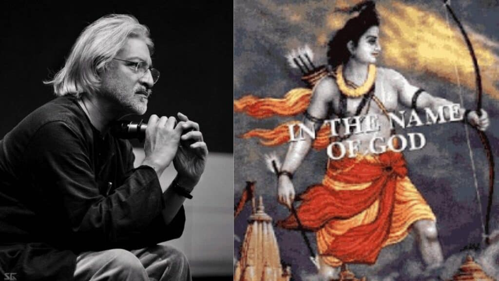 Ram ke Naam - most controversial indian documentaries of all time